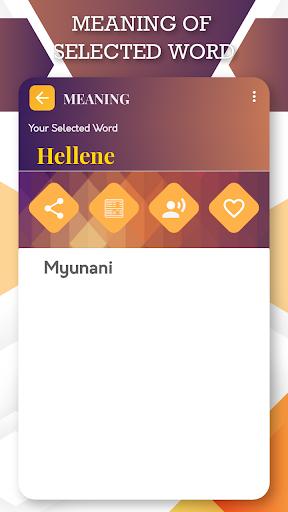 Download English To Swahili Translator 3.5 2