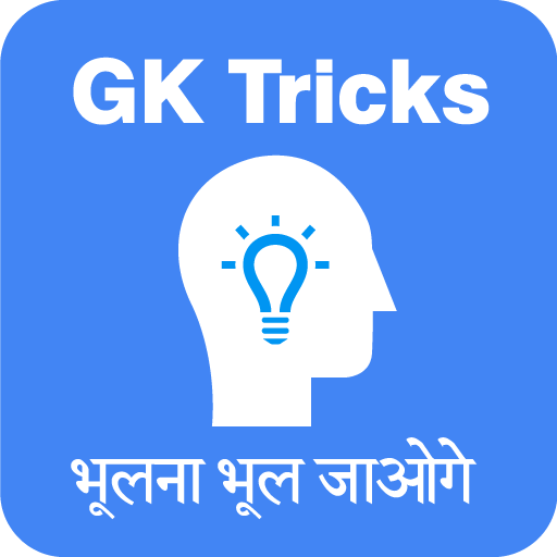 Gk Tricks Hindi And English Android APK Download Free By Taruloop