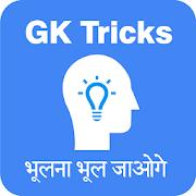 App Gk Tricks Hindi and English APK for Windows Phone