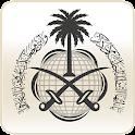 MOFA KSA icon