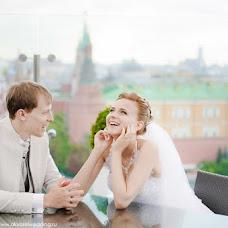 Wedding photographer Irina Larina (Apelsinka). Photo of 22.11.2014