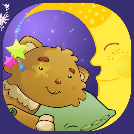 催眠曲婴儿睡眠的游戏 教育 App LOGO-硬是要APP