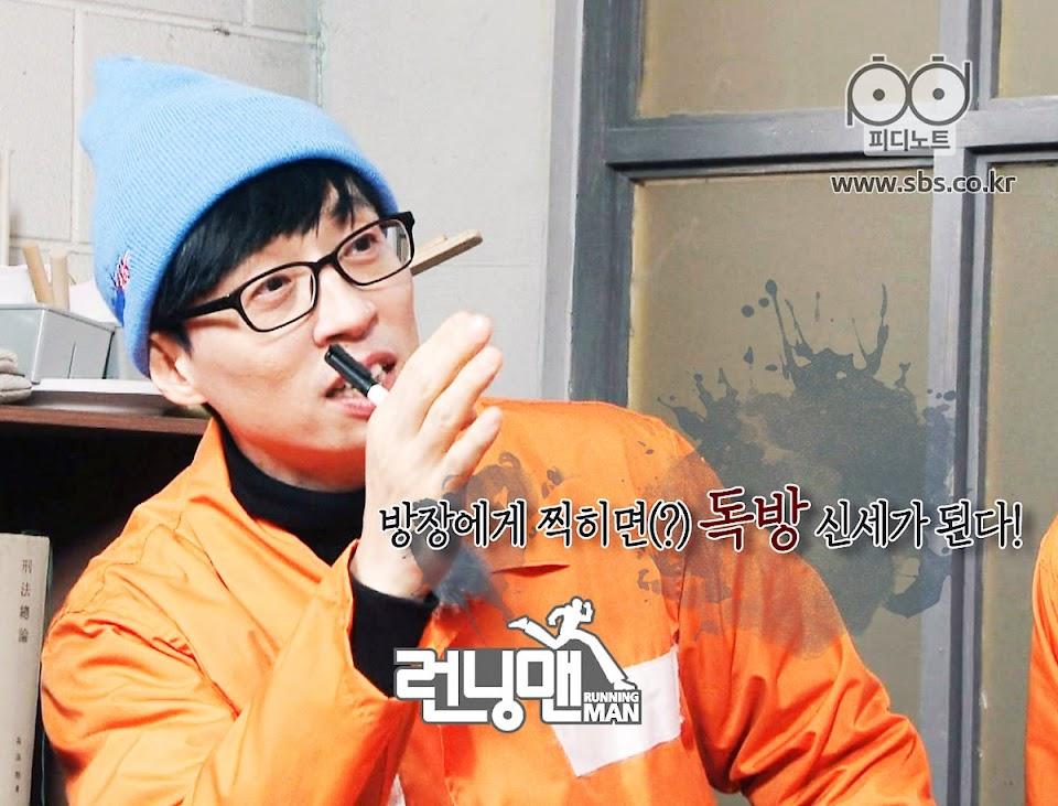 yoo jae suk running man 1