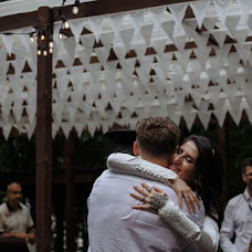 Wedding photographer Dmitriy Naydin (Naidin). Photo of 28.09.2018