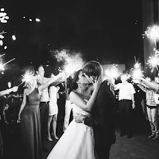 Wedding photographer Mariya Zhandarova (mariazhandarova). Photo of 30.07.2016