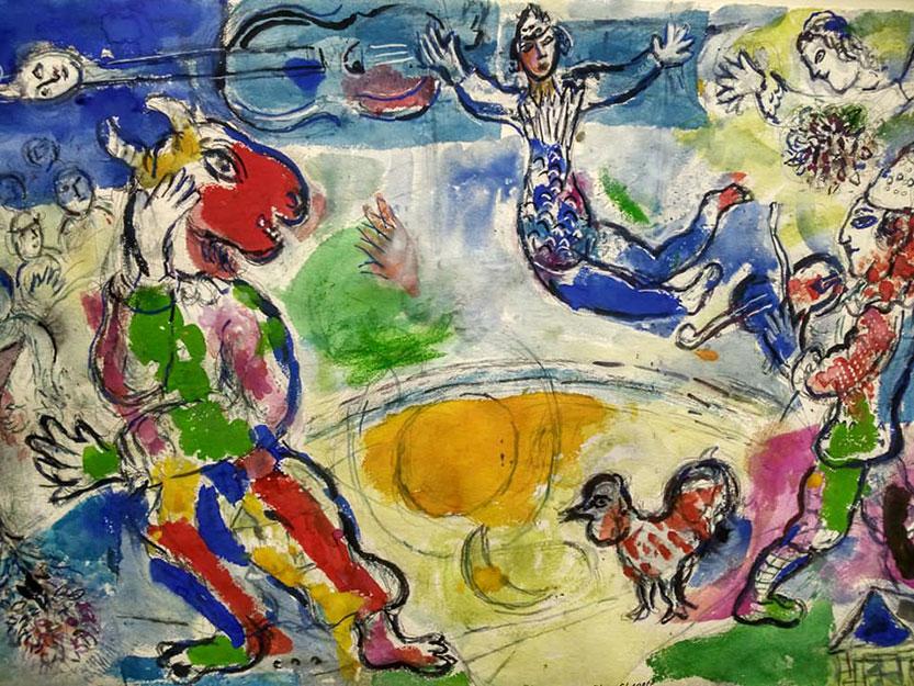 Марк Шагал. Большой цирк.