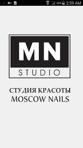 Moscow Nails studio 10.71.2 screenshots 1