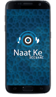 Naat Ke Deewane - Download & Listen Naat E Sharif - náhled