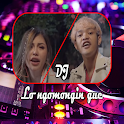 DJ Lo ngomongin gue icon