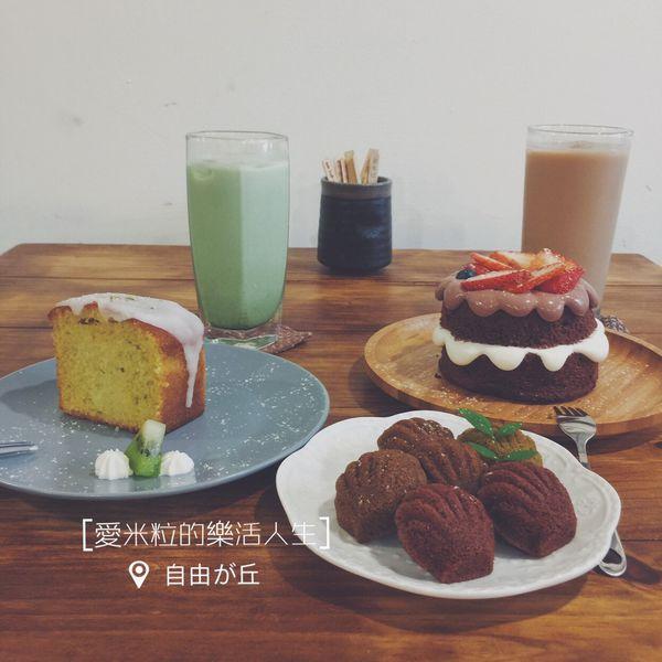 自由が丘 長榮街156。窩在日式塌塌米上~享受美味可口的戚風蛋糕