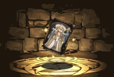金色の賢母フリッグのカード
