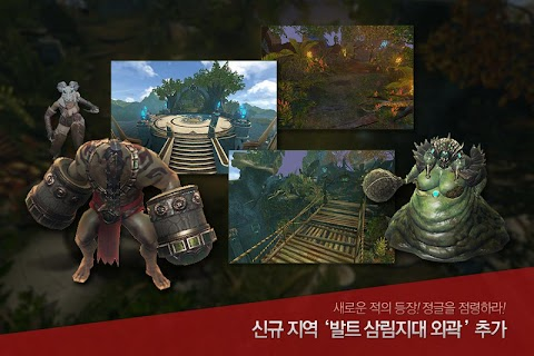 히트 screenshot 04