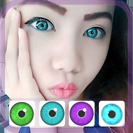 Beautiful Color Contact Lens 1.2 screenshots 1