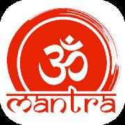 God Mantra && Audio