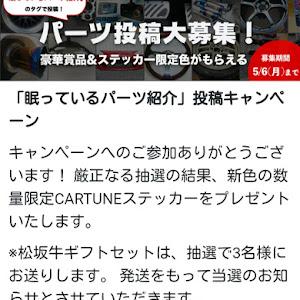 bB NCP30 S Wバージョンのカスタム事例画像 ひろぽよさんの2019年05月11日05:49の投稿