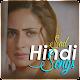 Download Hindi Sad Songs - Sad Love Songs For PC Windows and Mac