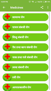 Medicine In Hindi App Download For Android 3