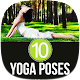 Best Yoga Poses to Boost Your Immunity for PC Windows 10/8/7