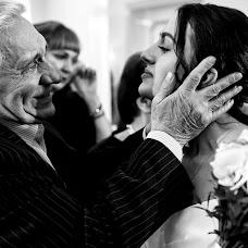 Свадебный фотограф Дмитрий Мазуркевич (mazurkevich). Фотография от 20.05.2019