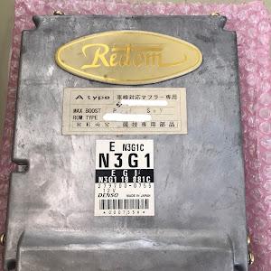RX-8 SE3Pのカスタム事例画像 藍井エイトさんの2020年06月12日17:23の投稿