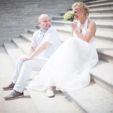 Wedding photographer Viktoriya Atamanchuk (AVphot). Photo of 18.06.2013