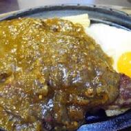 火牛台式碳烤牛排