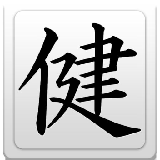 Kanji Tattoo Symbols Aplikasi Di Google Play