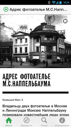 Bulgakov Map