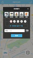 Screenshot of OMyCar