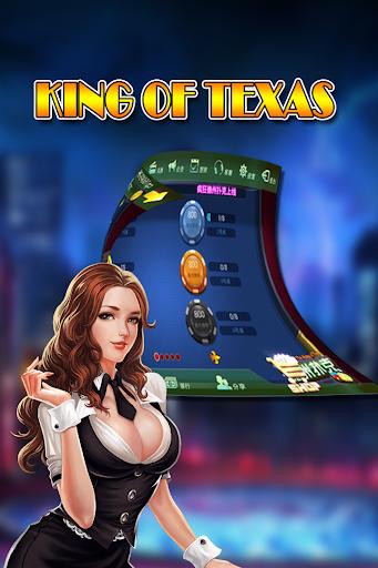 博奕必備免費app推薦|德州王者之戰 King Of Texas (KOT)線上免付費app下載|3C達人阿輝的APP