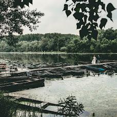 Wedding photographer Gabriella Hidvegi (gabriellahidveg). Photo of 21.06.2017