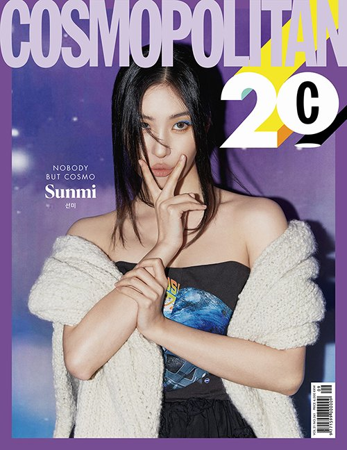 cosmo20_4