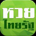 เลขเด่นไทยรัฐ เลขดังแม่นๆ icon