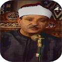 Abdul Basit Audio Quran icon