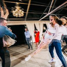 Wedding photographer Evgeniya Rossinskaya (EvgeniyaRoss). Photo of 30.05.2018