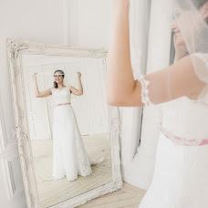 Wedding photographer Andrey Bashlykov (andrpro). Photo of 16.12.2015