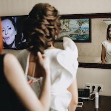 Wedding photographer Anna Kanina (kanna). Photo of 16.04.2018