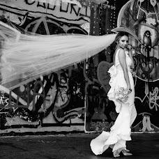 Hochzeitsfotograf Aleksandr Sukhomlin (TwoHeartsPhoto). Foto vom 16.01.2019