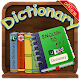 Download Urdu To English   English To Urdu   Dictionary For PC Windows and Mac
