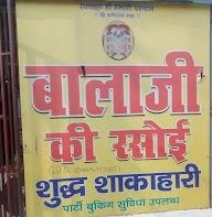 Balaji Ki Rasoi photo 4