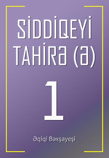 Siddiqeyi-Tahire 1
