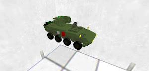 Pandur II+turret