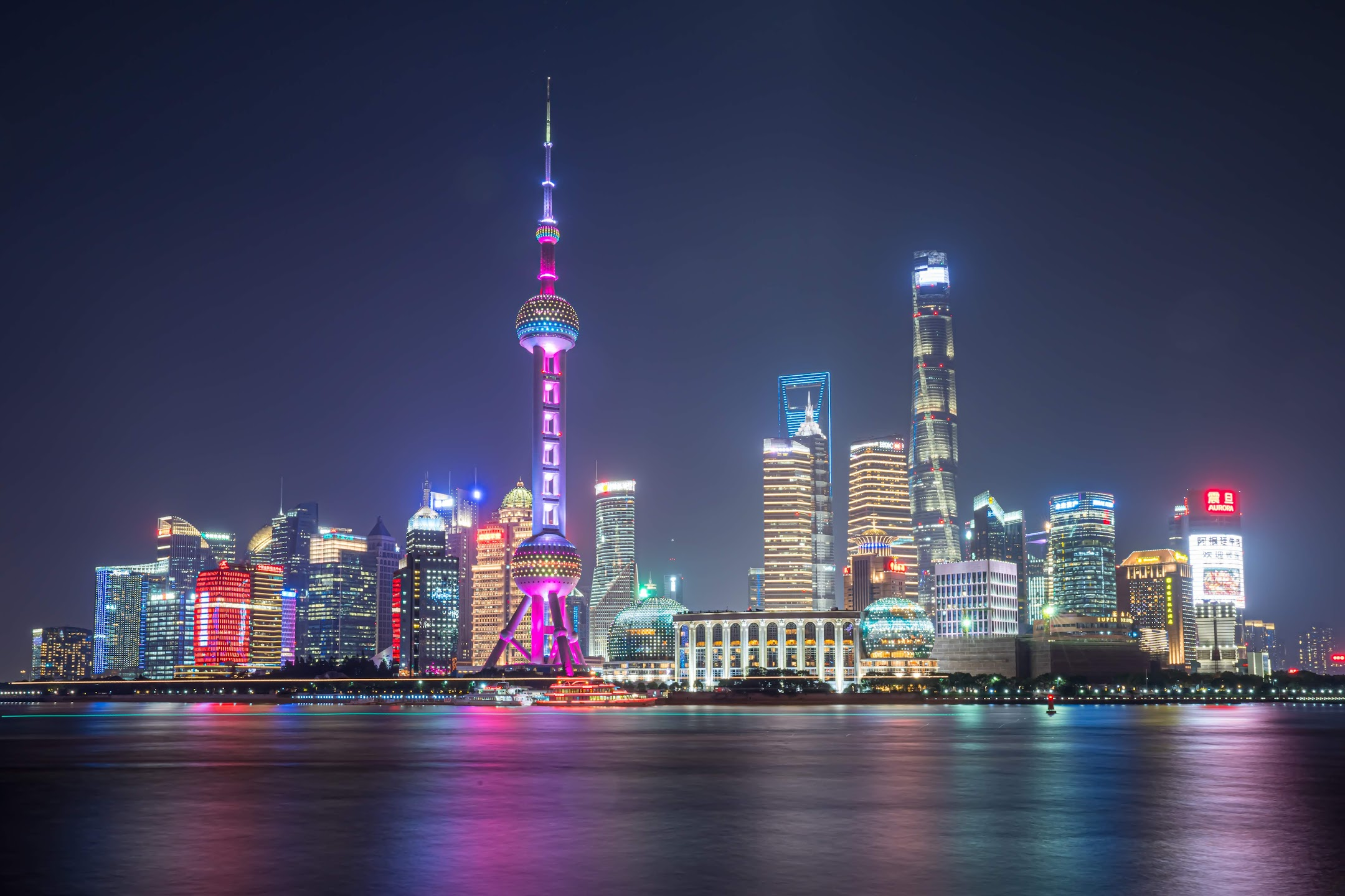 Shanghai Waitan (The Bund) Pudong2