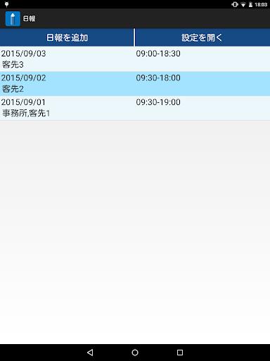 u65e5u5831 20150904 Windows u7528 9
