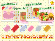 なりきり!!ママごっこ-お弁当を作ろう!のおすすめ画像4