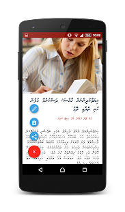 Download Haveeru News APK