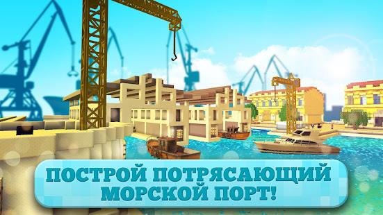 Port Крафт: Игры о Кораблестроительстве 2018 мод