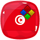 Download Tunisia Flag Theme for XPERIA For PC Windows and Mac