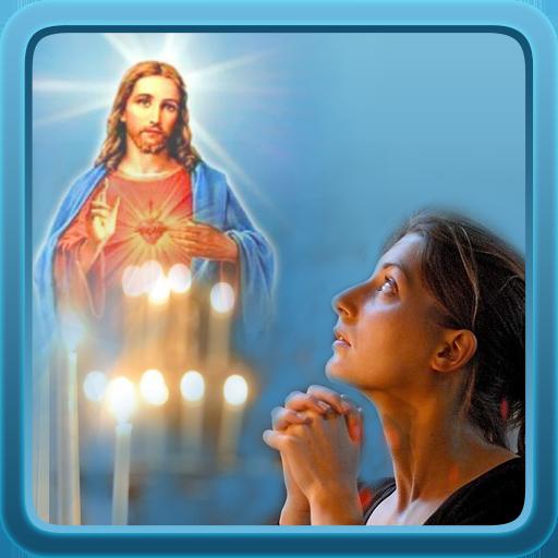 Christianity Photo Frame