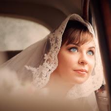 Wedding photographer Sergey Sinicyn (sergey3s). Photo of 31.03.2018